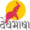 Devabhasha